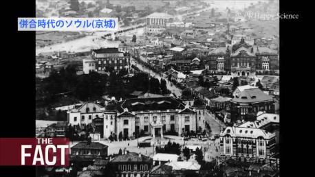 日本統治時代のソウル(京城)