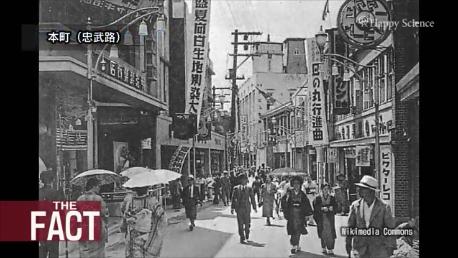 日本統治時代 日韓併合時代の韓国 本町(忠武路)