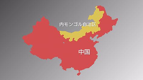 内モンゴル地図